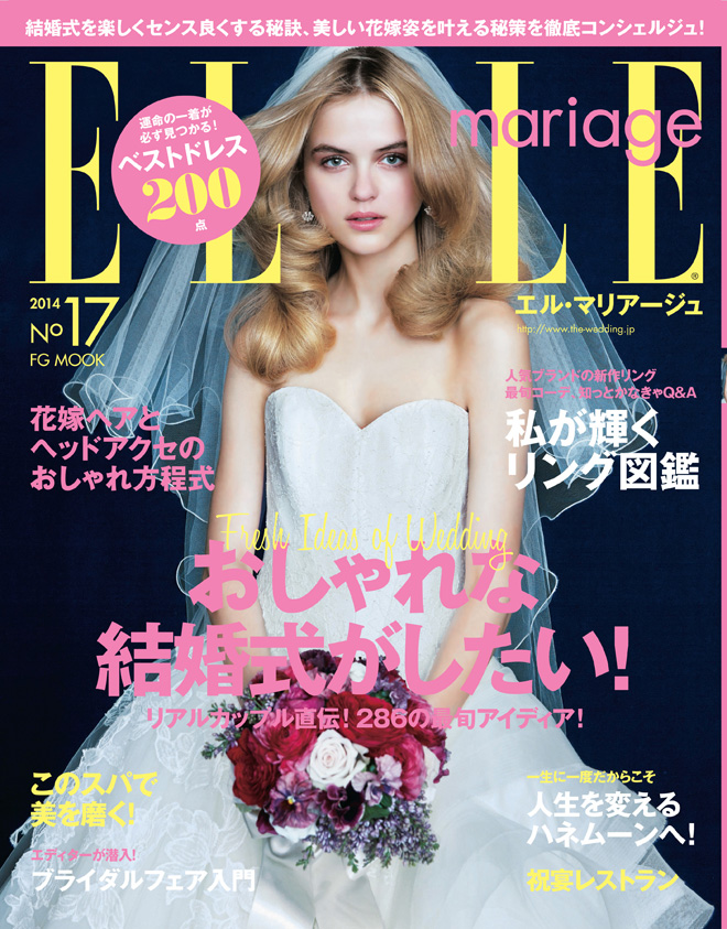 Anushe Low Internationally Published ELLE magazine